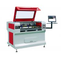 Buy cheap Small Leather Etching Machine Biaxial Asynchronous product