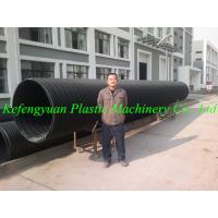 Buy cheap KFY large diameter spiral winding pe hdpe plastic steel reinforced pipe tube machine product
