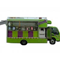 Buy cheap JAC Multi Function Mobile Kitchen Truck / Movable Food Catering Truck product