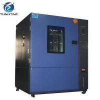 High-low temperature constant temperature humidity test chamber for agriculture