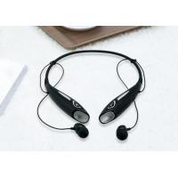 China Iphone 4 / 4s / 5 / 5s High Fidelity Audio Bluetooth Stereo Headphones With Mic on sale