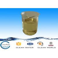 Buy cheap ISO / BV plastic drums polyamine Polymer CAS NO 42751-79-1 Water Treatment Chemicals product