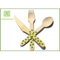 Buy cheap Packing Airline Disposable Wooden Eco Friendly Cutlery Set For Birthday Cake product