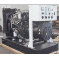 Quality 150KVA Perkins Generator Fuel Consumption for sale