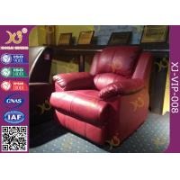Buy cheap Durable PU Surface Home Movie Furniture Media Room Seating Sofa For Theater Hall product