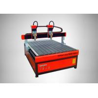 Buy cheap 220V Cnc Router Machine 1300*2500*200mm Low Energy Consumption With Multi - from wholesalers