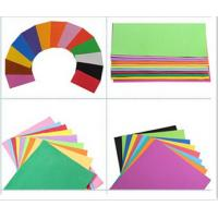 Buy cheap 2mm 3mm 4mm Waterproof Polypropylene Corrugated Sheet PP Flute Board product