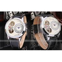 Buy cheap Forsining Leather Strap 255mm Ladies Quartz Watch With Black Glass product