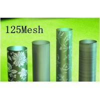 Buy cheap Uniform Circumference Rotary Screen Printer 125Mesh For Textile Machinery product
