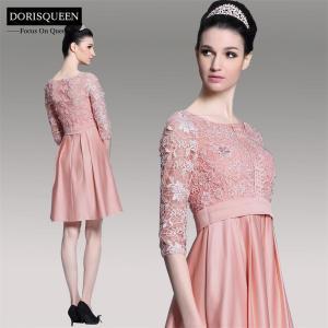 Vestido de noche noble del cortocircuito del tafetán del rosa de la joya de las Mitad-mangas 6080