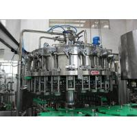 Buy cheap Glass Automatic Bottle Filler Liquid Filling Machinery High Precision product
