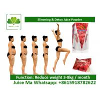 Buy cheap 100% Natural Raspberry Concentrate Weight Loss Juice Powder Private Label from wholesalers