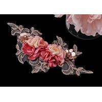 Buy cheap 3D Floral Embroidered Applique Patches For Sequin Bead Rhinestone Lace product