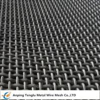 Buy cheap Plain Crimped Wire Mesh|Square or Rectangular Hole ifor industries product