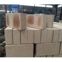 Buy cheap Special Shape Rough Face Solid Clay Brick For Construction Wall 240 X 115 X 60 mm from wholesalers
