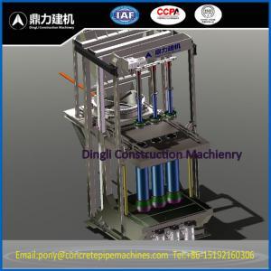 Buy cheap 300-1200 double situation de petite machine verticale de vibration product