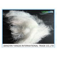 Buy cheap Soft Touch 15 D Recycled Polyester Fiber Stuffing For Toys And Cushions product