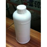 Buy cheap Ca USA Domestic Growth Hormone Releasing Peptide - 6 GHRP-6 White Lyophilized Freeze Dried Powder product