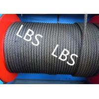 Buy cheap Customized Grey Long Rope Offshore Winch For Platform Lifting BV ISO Approved product