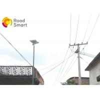 China All In One Integrated Solar Street Light System For Roadway , 5-6m Height on sale