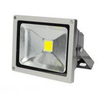 quality 50w energy saving brightest outdoor led flood light bulb 287. Black Bedroom Furniture Sets. Home Design Ideas
