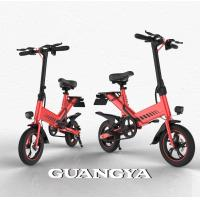 Buy cheap 48V Lithium Battery Foldable Electric Bike Equipped With HD Liquid Crystal Instrument product