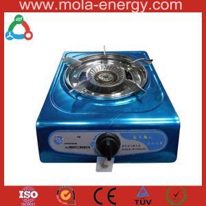 Buy cheap 高性能の Biogas の単一バーナー product