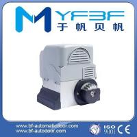 Buy cheap Electric Sliding Door Motor Low Noise For Villa Courtyards / Communities product