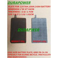 Buy cheap Acid lead battery plates for UPS, Electric car, ebike, electric motorcycle,storage battery,solar power,electrode plates product