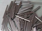 Buy cheap tubo capilar de aço inoxidável product
