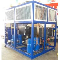 Buy cheap Box Industrial Water Chiller product