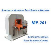 Buy cheap Simple Structure Orbital Stretch Wrap Machine , Easy Install Stretch Wrapping Equipment product