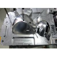 Buy cheap High Polished Injection Mould Design & Mold Making For Computer Fittings - Mouse product