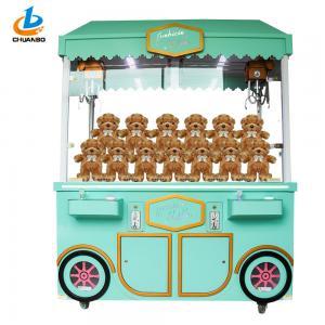 Green Arcade Claw Machine / Crane Toy Machine Steel Cabinet For Kinder Garden