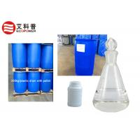 Buy cheap 98% Purity TEOS Cross Linking/Silane Coupling Agent Tetraethylorthosilicate in Silicone Polymers product
