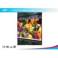 Buy cheap IP43 Indoor P5 SMD2121 Advertising LED Video wall Screen Slim Cabinet (>1200nits ) from wholesalers