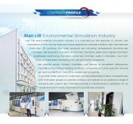 Xian LIB Environmental Simulation Industry