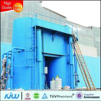 Buy cheap Coagulation / Flocculation Water Treatment Plant System , Carbon Steel Body With Epoxy Coating product