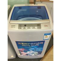 Buy cheap Plastic 6kg  Largest Capacity Top Load Clothes Washer ,  Quiet Automatic Integrated Washing Machine product