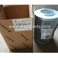 Buy cheap Good Quality Torque Converter Filter For SDLG 4110000507007 product