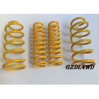 Buy cheap Auto High Tension Leveling Lift Kit 4x4 Coil Springs Toyota Parts Front And Rear product