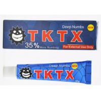 Buy cheap Safety Strongest Topical Anesthetic Numbing Cream Long Lasting Super numb  TKTX product