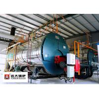 PLC Controller Fuel Oil Steam Boiler 4 Tons Per Hour For Paper Mill