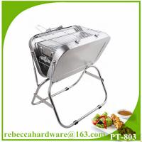 China Charcoal BBQ Grills Outdoor Camping Big Briefcase Design BBQ Grill on sale