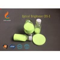 Powdered Optical Bleaching Agent , CBS-X Optical Brightener Easily Dissolved In Cold Water