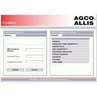 Quality Agco Parts 2016 for sale