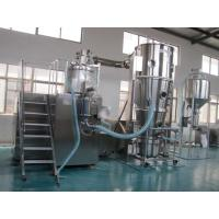 Buy cheap SUS304 SUS316 Fluidized bed granulator for granulator machine for vitamin ( Active Pharmaceutical Ingredients ) product