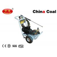 Buy cheap 150Bar 2200PSI 3.0KW Electric High Pressure Car Cleaner Washer product