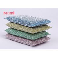 Rectangle Cleaning Scouring Pad Sponge Customized Size Polyester Material
