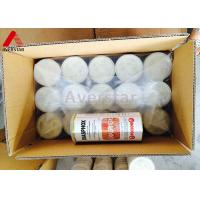 Buy cheap Aluminium Phosphide 56% Public Health Chemical Fumigation Preparation Flammable product